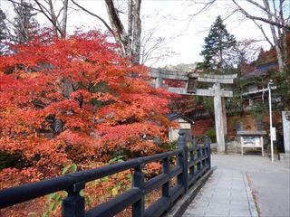 古峰神社にいって来ました